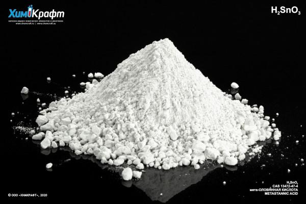 Metastannic acid, 99%