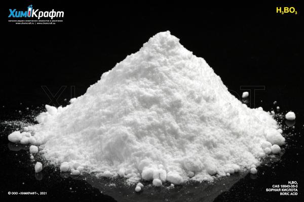 Boric acid, 99.8% (puriss.)