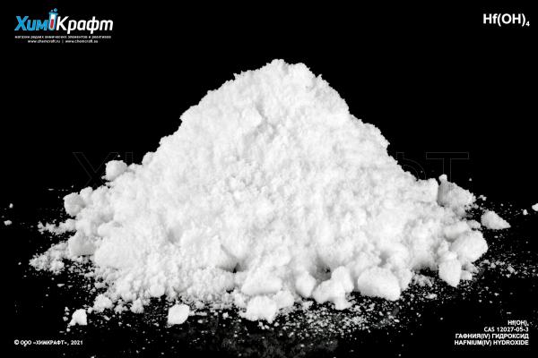 Hafnium(IV) hydroxide, 99%