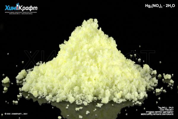 Mercury(I) nitrate dihydrate, 98% (pure p.a.)