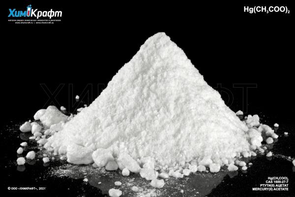 Mercury(II) acetate, 98% (pure)