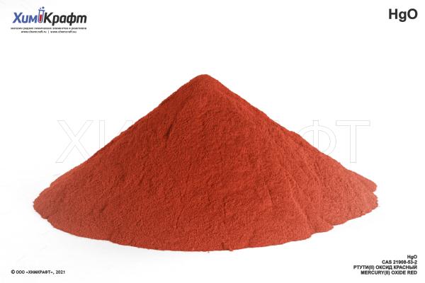 Mercury(II) oxide red, 99% (pure)