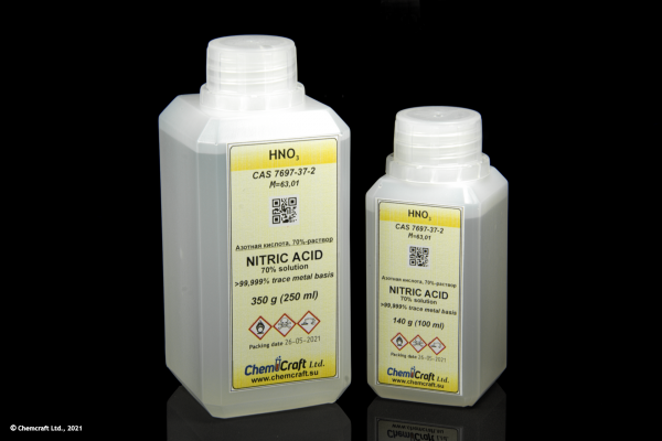 Nitric acid, 70% sol. (99.999% trace metal basis)
