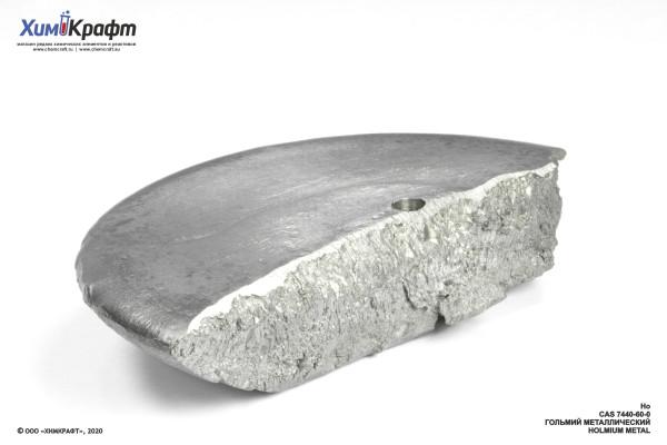 Holmium metal, 99.9%
