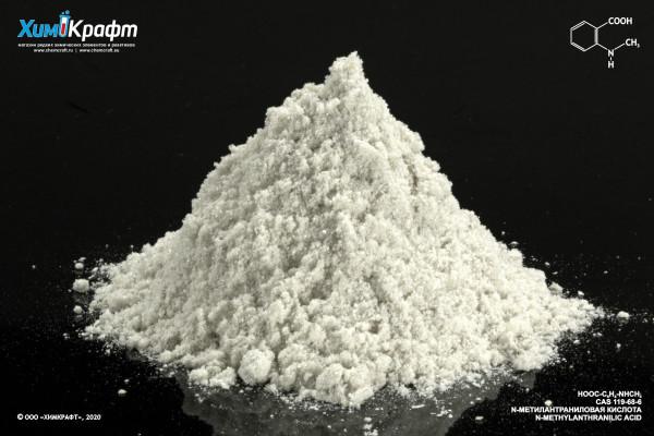 N-Methylanthranilic acid, 96% (pure)