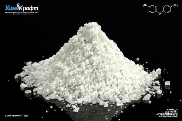 4,4′-Oxydianiline, 99%