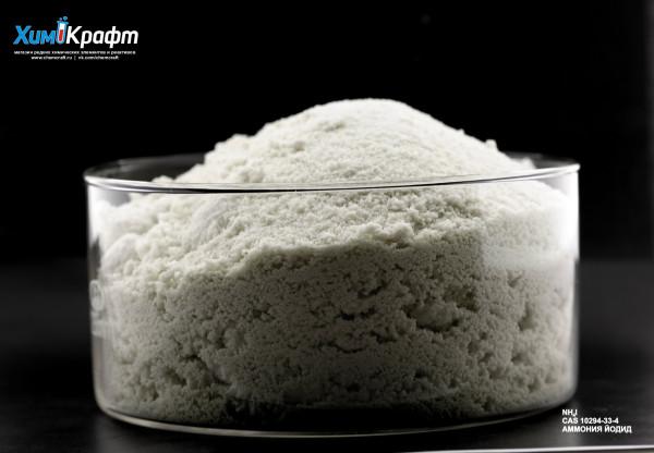 Ammonium iodide, 99.5% (pure p.a.)