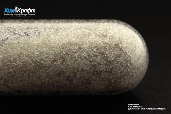 Dysprosium(III) bromide hexahydrate, 99% (puriss.)