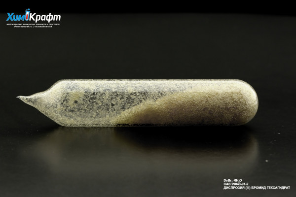 Dysprosium(III) bromide hexahydrate ampoule, 99.9%