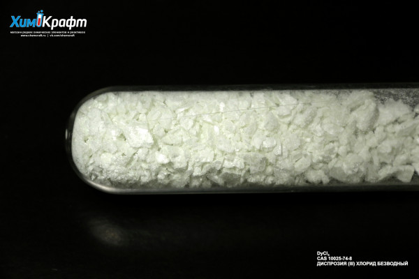 Dysprosium(III) chloride anhydrous, 99.99% NW-73g