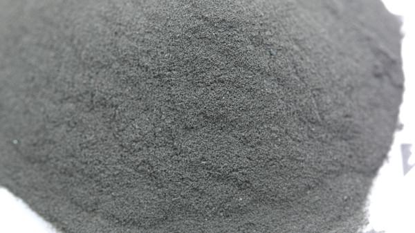 Tellurium powder, 99.5%