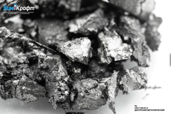 Dysprosium metal, 99.9%