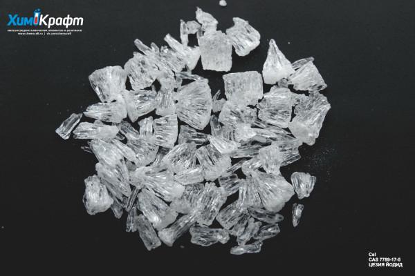 Cesium iodide crystalline, 99.999%