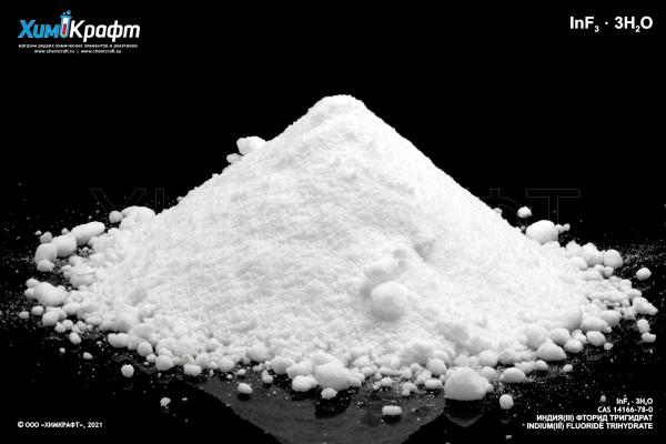 Indium(III) fluoride trihydrate, 99% (puriss.)