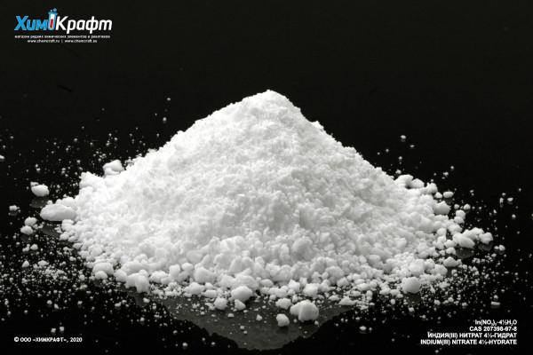 Indium(III) nitrate hydrate, 99.99%