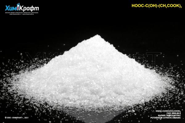Potassium citrate dibasic, 99.9% (pure p.a.)