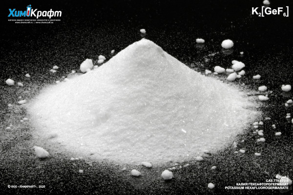 Potassium hexafluorogermanate, 99.99%