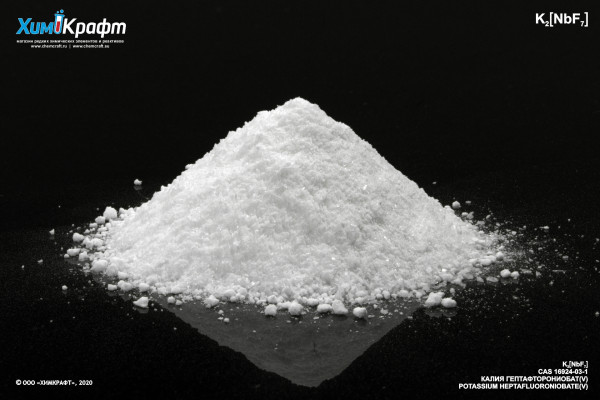 Potassium heptafluoroniobate(V), 99.9%
