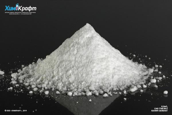 Potassium selenate, 99% pure