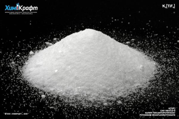 Potassium hexafluorotitanate(IV), 99% pure