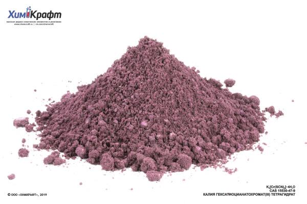 Potassium hexathiocyanatochromate 4-hydrate, 99%