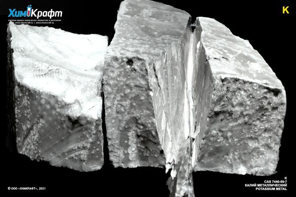 Potassium metal, 99.9% (pure p.a.)