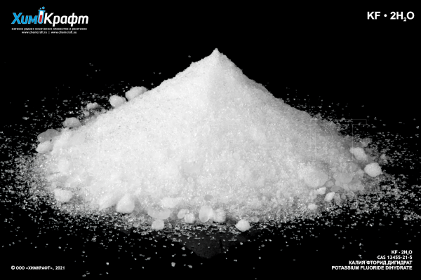 Potassium fluoride dihydrate, 99.5% (pure p.a.)