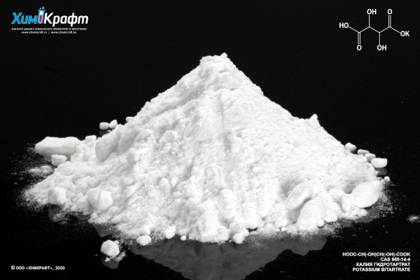 Potassium D-bitartrate, 99% (pure)