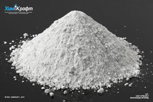 Lanthanum (III) fluoride, 99%
