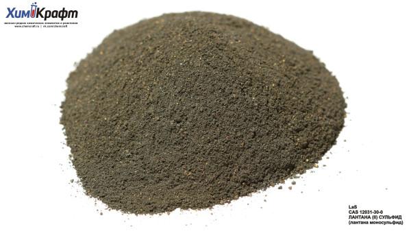 Lanthanum(II) sulfide, 99.9%