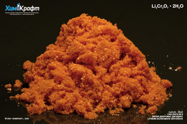Lithium dichromate dihydrate, 99% pure