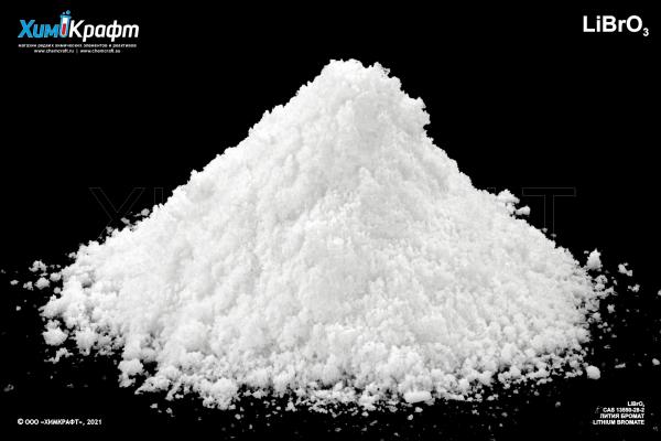 Lithium bromate, 99.9%