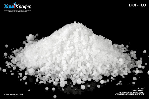 Lithium chloride monohydrate, 99% (puriss.)