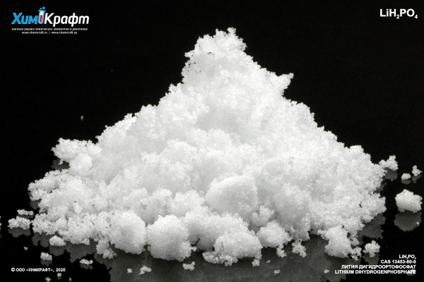 Lithium dihydrogenphosphate, 99% (pure)