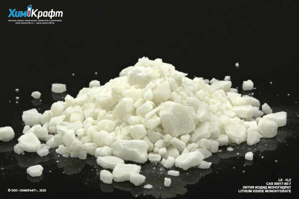 Lithium iodide monohydrate, 99% pure