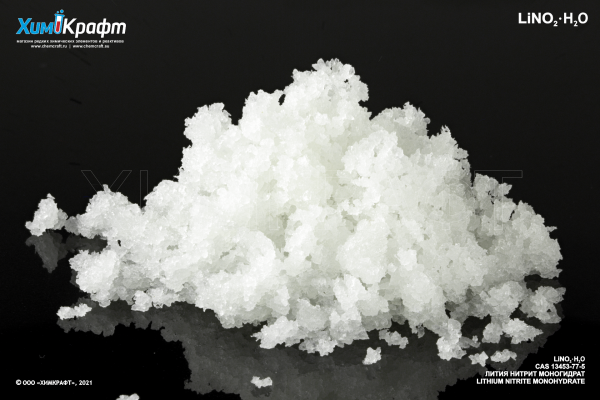 Lithium nitrite monohydrate, 99% (pure)