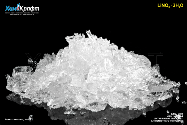 Lithium nitrate trihydrate, 99.9% (puriss.)