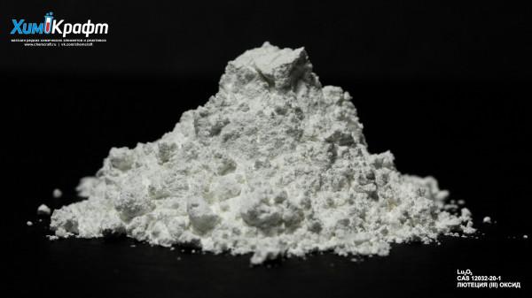 Lutetium(III) oxide, 99.95%