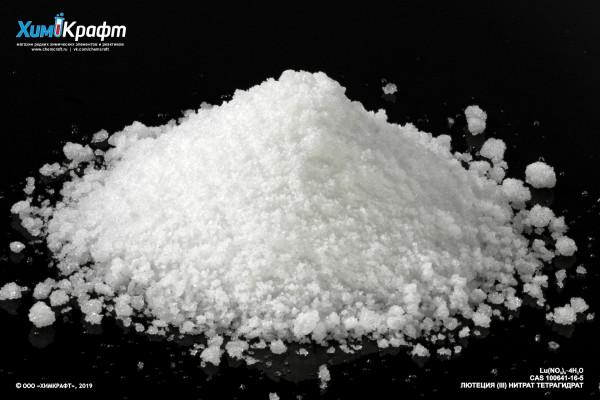 Lutetium(III) nitrate tetrahydrate, 99.9%