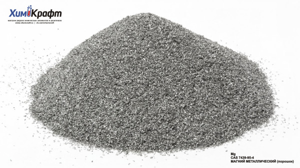 Magnesium metal powder, 99%