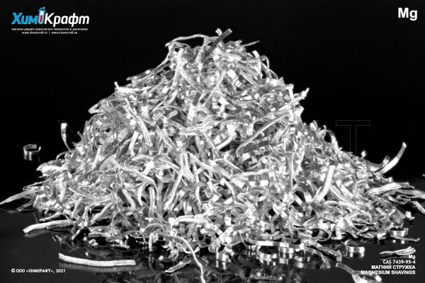 Magnesium metal shavings, 99.7%