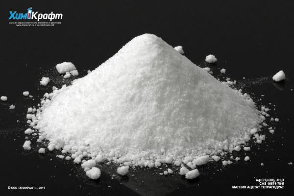 Magnesium acetate tetrahydrate, 99.5% (pure p.a.)