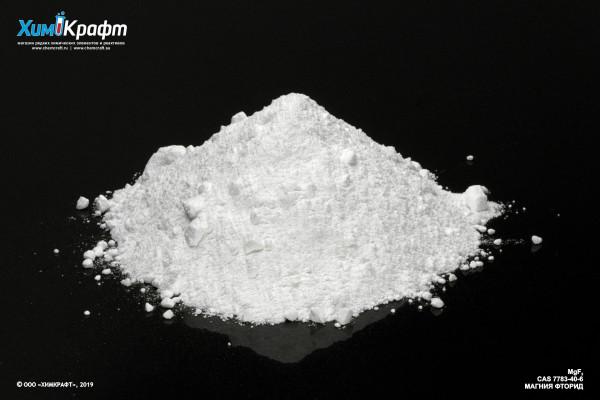 Magnesium fluoride, 99.9% extra pure