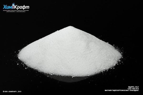 Magnesium phosphate dibasic trihydrate, 98% pure