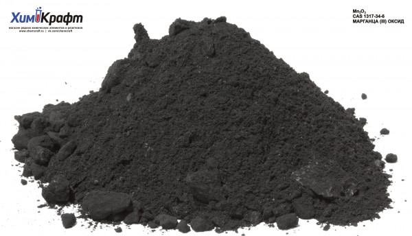 Manganese(III) oxide, 99.9% (extra pure)