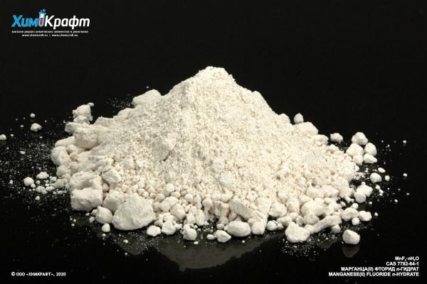 Manganese(II) fluoride hydrate, 98% (pure)