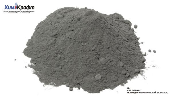 Molybdenum powder, 99.8%