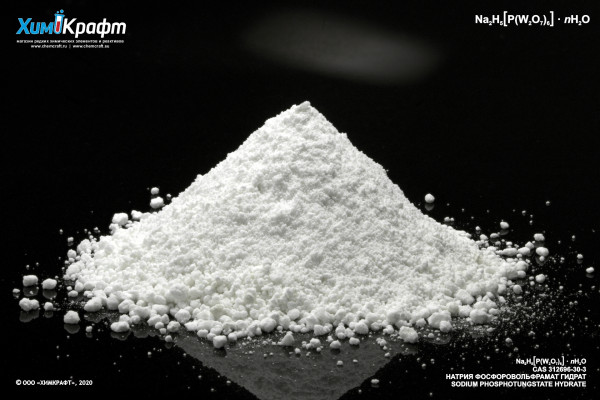 Sodium phosphotungstate hydrate, 99.9% (pure)