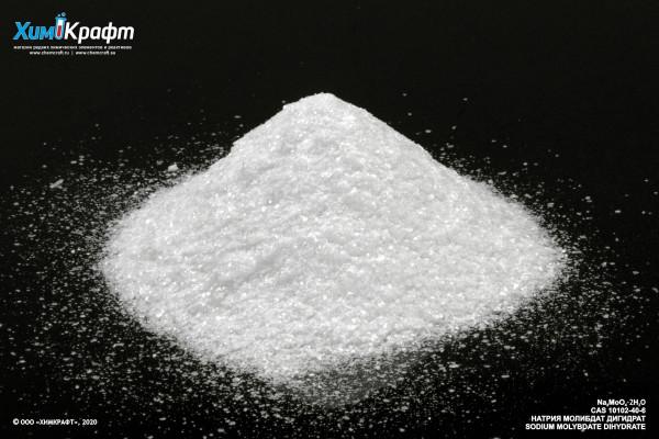 Sodium molybdate dihydrate, 99.5% pure p.a.