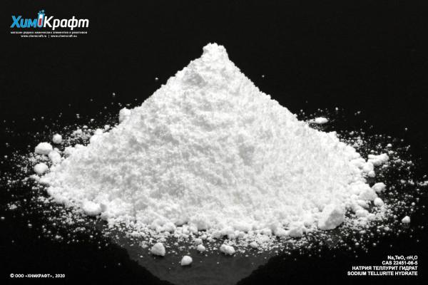 Sodium tellurite hydrate, 99% pure